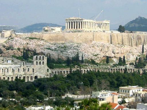 Ciudad de Atenas (Grecia)
